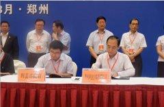 辉县市市委常委、副市长聂长明与bt365体育|bt365平台公司总经理任国胜签署合作协