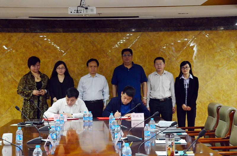 华中国电与中太投资签署战略合作协议